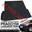 КОВРИК багажника на Toyota LAND Cruiser Prado 150